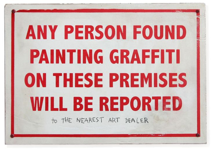 To the nearest art dealer  :) ~ Banksy