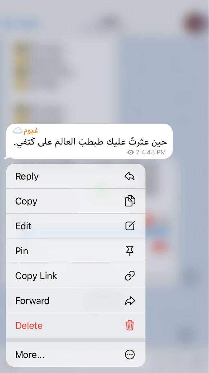 اقتباسات تلكرام Real Quotes Arabic Love Quotes Quotes