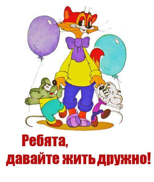Happy Friendship Day!!!!!! Сегодня Международный День Дружбы - Ярмарка Мастеров - ручная работа, handmade