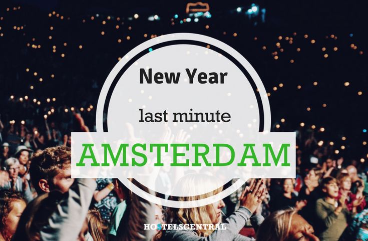 It was too late to decide with your friends where to go on New Year's Eve and the last minute decision was Amsterdam, without many doubts, once you realized that all of you wanted to...