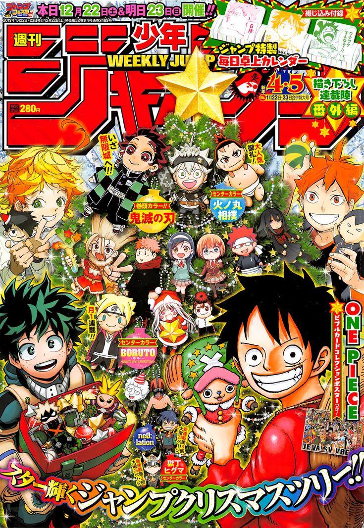 One Piece Capítulo 928.00 La Cortesana Komurasaki entra