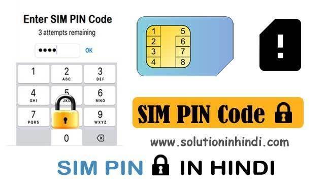 d45f59ed2c771594a8876f328dc05434 - How To Get Puk Code For T Mobile Sim