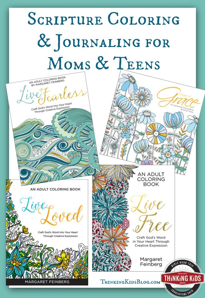 Coloring Book Bible Verses : 85 best bible verse printables images on pinterest