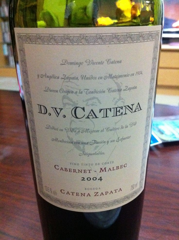 D.V. Zapata 2004, Cabernet - Malbec from Bodega Catena Zapata, one of the best I ever had!