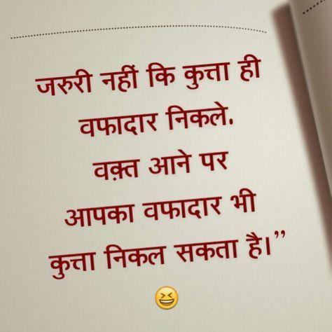 http://best-whatsapp-status.org/whatsapp-funny-masti-jokes-in-hindi/