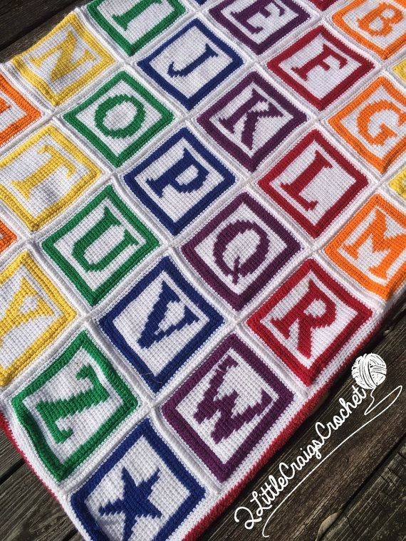 INSTANT DOWNLOAD - Crochet Graph - Crochet Chart - Baby Blanket - Alphabet Letters A-Z - Crochet Letter Blocks - ABC Blanket