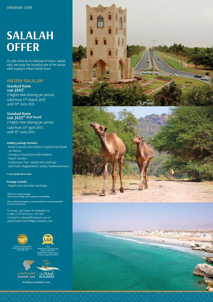 Salalah Offer for Saudi Visitors!