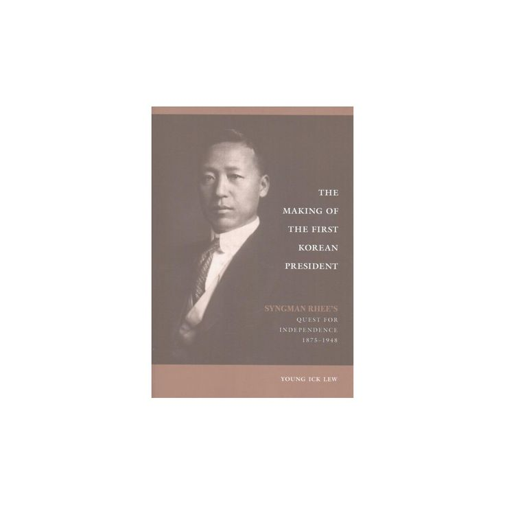 Making of the First Korean President : Syngman Rhee's Quest for Independence (Paperback) (Young