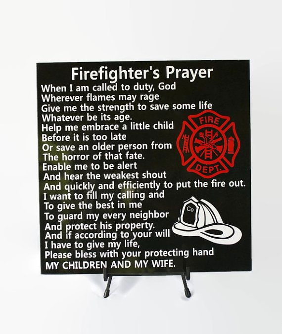 Firefighters Prayer - Fireman Tribute - Gift for Firefighter - Firemans Prayer…