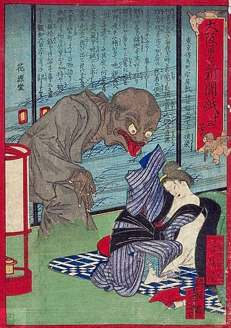Osaka Nichinichi Shinbunshi, No. 13 (ca. 1875)     This print shows a lecherous monster said to have haunted the home of a master carpenter in the Kanda area of Tokyo. The apparition habitually showed up late at night to perform unspeakable acts on his sleeping wife, until the family enlisted the help of prayer-chanting priests to cleanse their home. In the Meiji era, recurring nightmares about this sort of monster were apparently quite common.