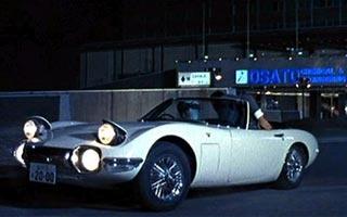 Toyota 2000 GT Conversível  Filme: 'Com 007 só se vive duas vezes' (1967)   Piloto: James Bond (Sean Connery)   A Toyota abriu partes do topo do veículo para poder acomodar Sean Connery, que poderia não caber dentro do coupé. O carro incluiu uma televisão, um telefone sem fio e um sistema estéreo controlados por voz: gadgets eletrônicos que são praticamente normais funcionalidades de automóveis japoneses hoje.