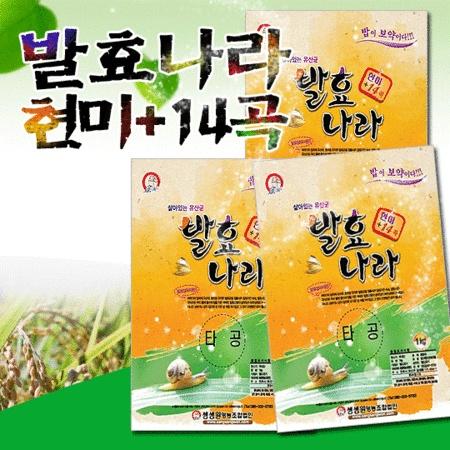 샵N_마트친구 : [살아있는 유산균]발효나라 현미+14곡(1kg)