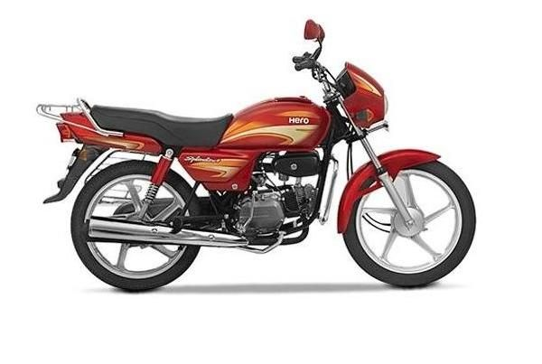Very good mileage and comfort Hero MotoCorp Bikes - Get here full details online..