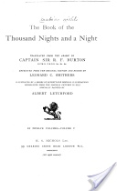"""""""The Book of the Thousand Nights and a Night, Vol. 5"""" - Richard Francis Burton & Leonard C. Smithers, 1897"""