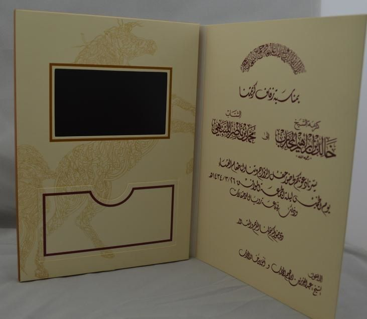 Though, you think of graceful and funny wedding cards, nothing like a video which could millions of emotions just in few seconds. So, many youngsters choose video wedding invitations for bring a smile on their friends' face.