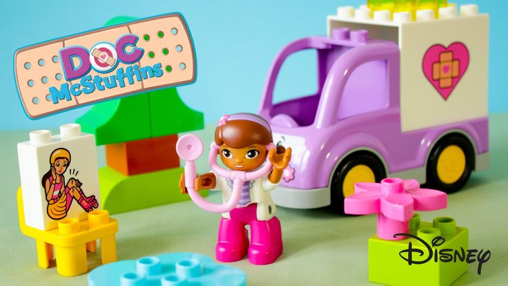 Doc McStuffins LEGO DUPLO Play set! Gift Unwrapping and Play SHORT FILM ...