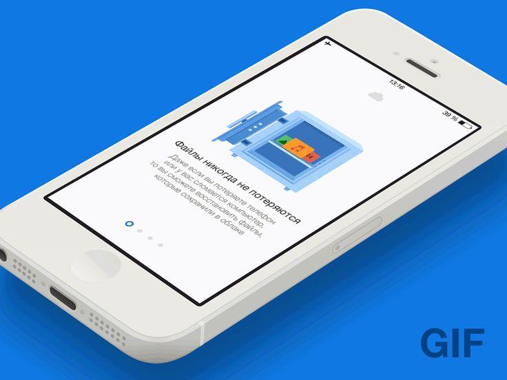 Cloud iPhone App: Tutorial Animation / Mail.Ru  Designer: Slava Yashkov (http://dribbble.com/SlavaYashkov).