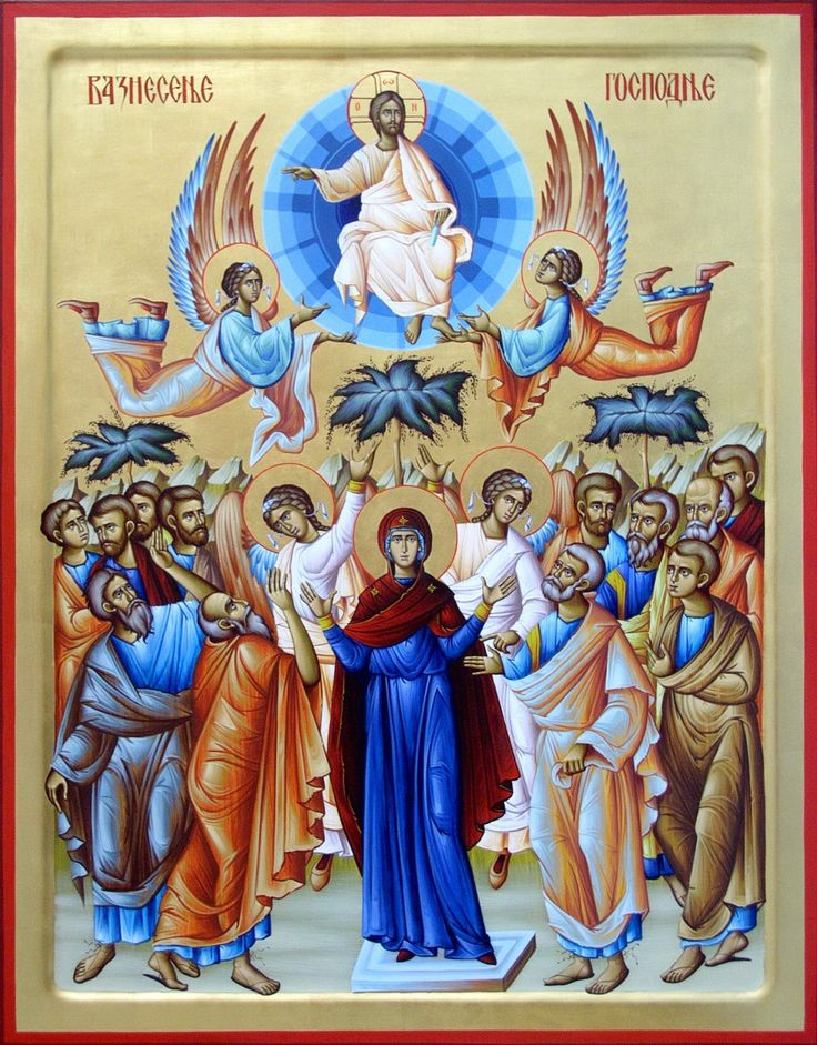 feast of pentecost bible study