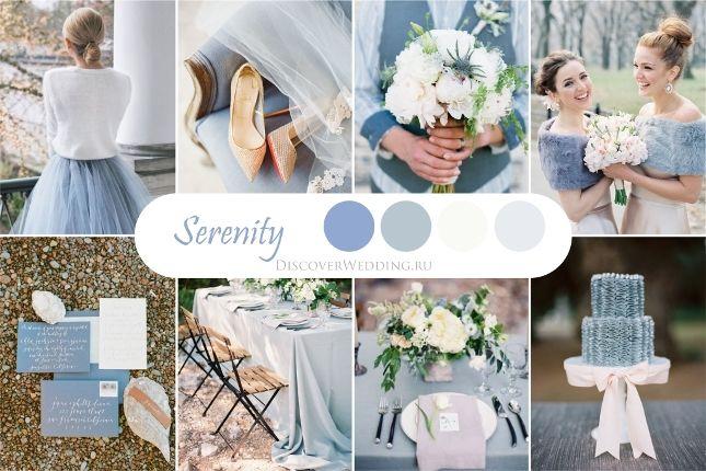 Свадебные палитры 2016 | DiscoverWedding.ru