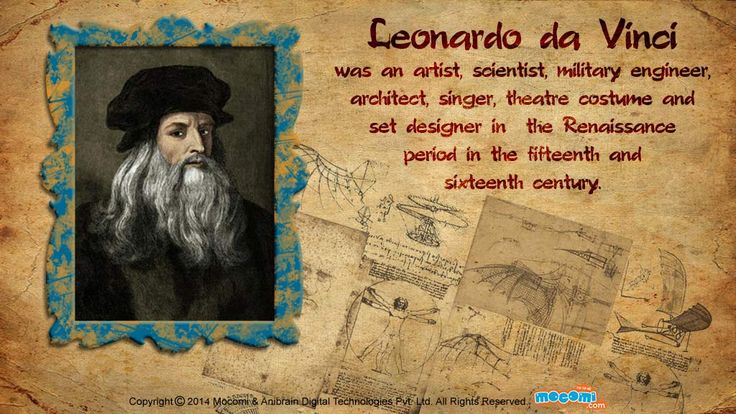 a biography of leonardo da pisa and his literary career Evidence of his activities must be gleaned from documents discovered in the archives of the cities he visited during his peripatetic career and from dates scattered among leonardo.
