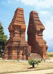 Wringin Lawang - Majapahit architecture - Jatipasar, Trowulan, East Java. History of Indonesia : Wikis (The Full Wiki)