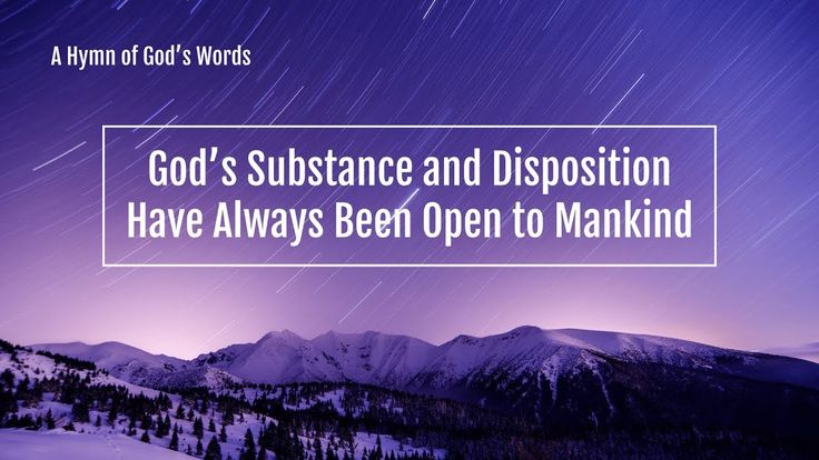 "Love of God | Christian Song | ""God's Substance and Disposition Have Alw..."