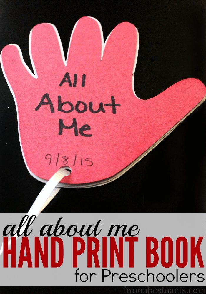 What better way to start an all about me theme unit than to make a book that is shaped just like your hand print!  Your preschooler is going to love this!