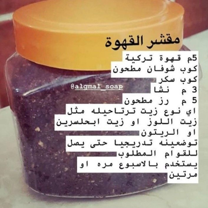 Pin By Zeinab Othman On Skin Care Beauty Skin Care Routine Nourishing Hair Skin Care