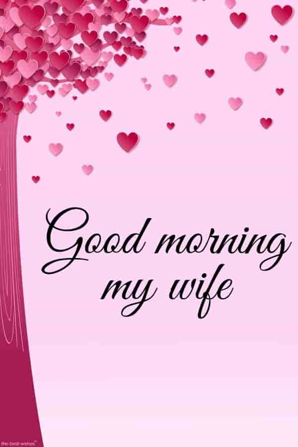 Romantic Good Morning Messages For Wife Best Collection Romantic Good Morning Messages Good Morning Messages Good Morning Wife