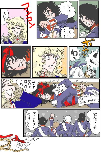 Hahahah Rose of Versailles fan art, I know why... (MANGA)!