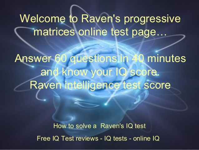 Raven S Progressive Matrices Test Online Free Download