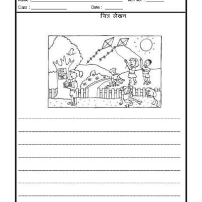 Hindi Worksheet - Picture description in Hindi-02
