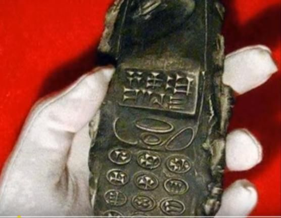 Scientists Had No Clue They'd Dig Up An 800-Year-Old Mobile.
