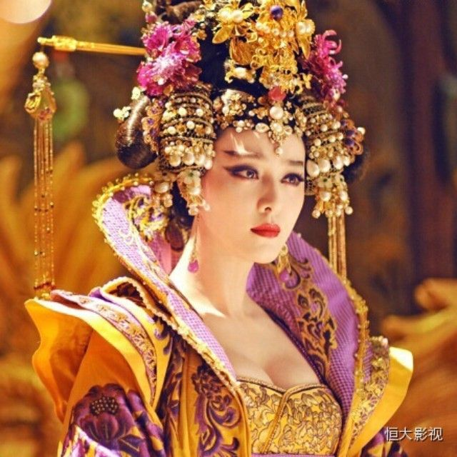 120 Best Images About Chinese Headdresses On Pinterest