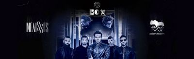 Box Club Athens Μέλισσες - Playmen - Shaya #boxclub #boxathens #melisses #playmen #shaya