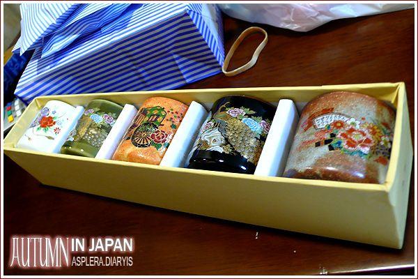 Fuji-san [Travel Guide]: Asakusa to Fuji-san [Travel Guide]
