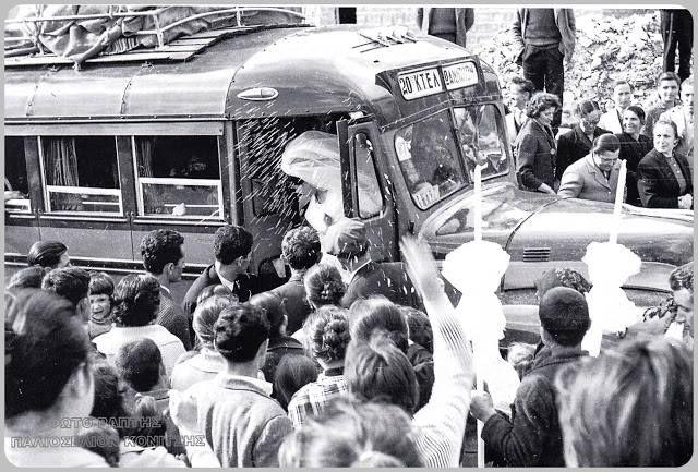 Γιώργος Ράπτης Κόνιτσα οερ.δεκ.60. ,Υπόδοχή της νύφης που βγαίνει από το λεωφορείο