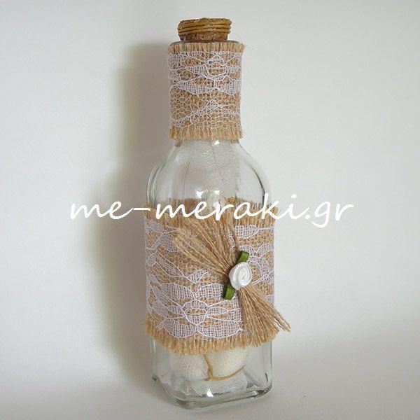 Μπουκάλι με λινάτσα και δαντέλα  Μπομπονιέρα γάμου  Κ10067  www.me-meraki.gr