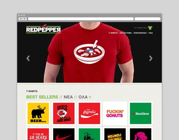 Red Pepper by Alexandros Mavrogiannis , via Behance