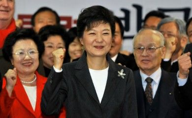 World of Women - Park Geun-Hye first women elected president of South Korea        2013