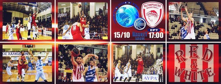 """Πάμε για την πρώτη νίκη μας τη 2η αγωνιστική στο νέο πρωτάθλημα μέσα στην Κύμη! Οι ελλείψεις μας για σήμερα """"ακούνε"""" στα... Τιλί, Σπανούλη και Παπανικολάου. ΠΑΜΕ ΘΡΥΛΕΕΕ!!! #Red_White #Kymi #Olympiacos #BasketLeague"""