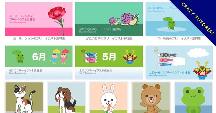 【日本素材】精選 illustimage日本素材圖庫免費下載 | Character, Family guy, Fictional characters