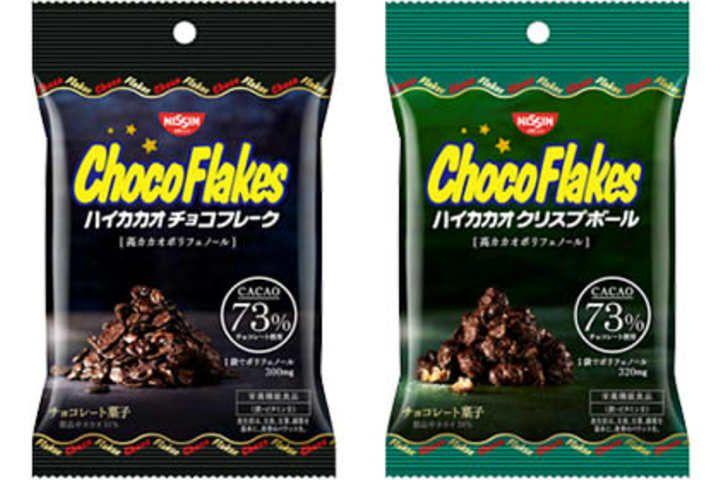 """""""ハイカカオチョコ""""を使ったコーンフレーク「チョコフレーク ハイカカオチョコフレーク」が、日清シスコから発売される。"""