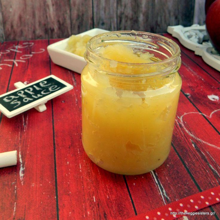 Πανεύκολος σπιτικός πουρές μήλου - Homemade applesauce