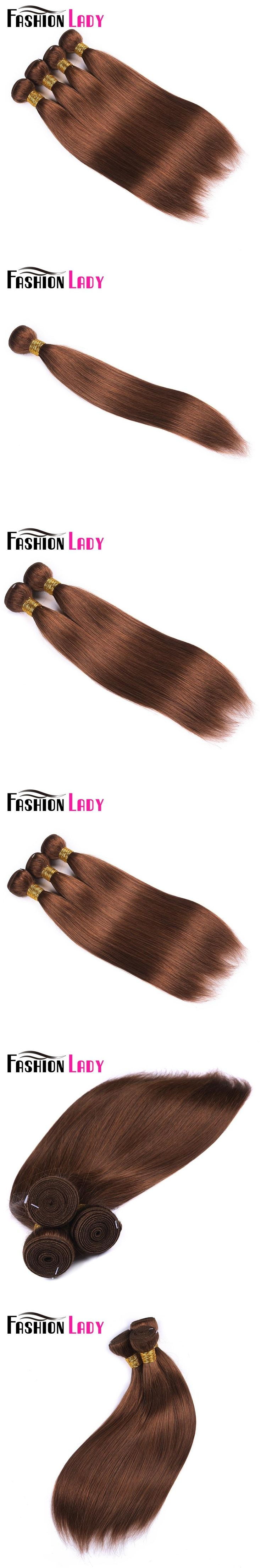 FASHION LADY Pre-Colored One Piece Indian Straight Hair 100% Human Hair Weave #30 Brown Human Hair Bundles Non-Remy