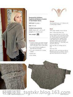 Weekend Swoncho - Love of Knitting Fall 2012 - 轻描淡写 - 轻描淡写