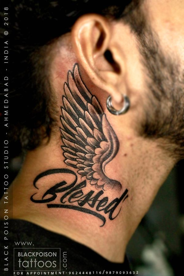 Wing Tattoo Blessed Tattoo Wings Wingtatoo Wingstattoo Blessedtattoo Neckt Blackpoisontattoos Com Small Neck Tattoos Blessed Tattoos Side Neck Tattoo