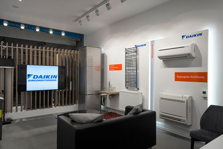 Daikin Hellas by STIRIXIS Group: A Retail Network