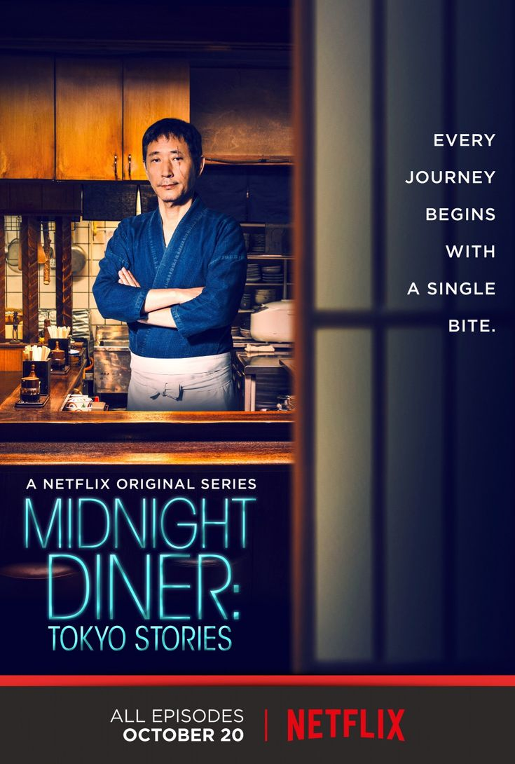 Midnight Diner: Tokyo Stories This is a really sweet series. Sour Plum and Plum Wine is my favorite episode. You don't have to watch them in sequence.