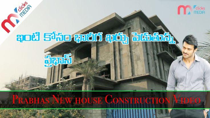 """Actor Prabhas New house Construction Video, Prabhas, Actor Prabhas new movies, Actor Prabhas New house, prabhas interview, prabhas wife, prabhas family photo"